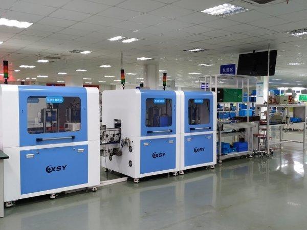 EV parts equipment