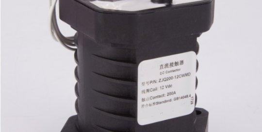 DC motor contactor-ZJQ200X