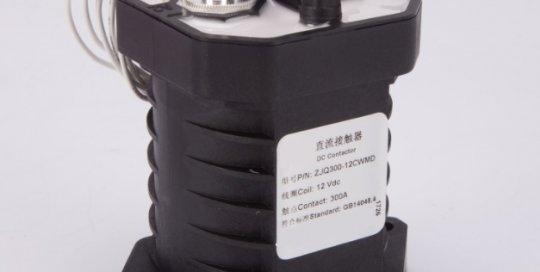 DC relay-ZJQ300